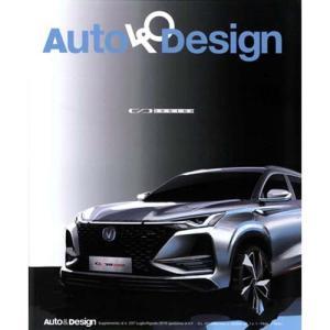 洋雑誌:Auto & Design No.237 2019年7月/8月号 (イタリア版/オート&デザイン)|grease-shop|02