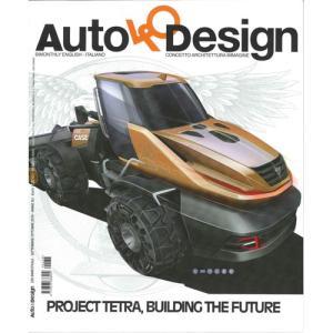 洋雑誌:Auto & Design No.238 2019年9月/10月号 (イタリア版/オート&デザイン)|grease-shop