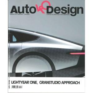 洋雑誌:Auto & Design No.239 2019年11月/12月号 (イタリア版/オート&デザイン)|grease-shop