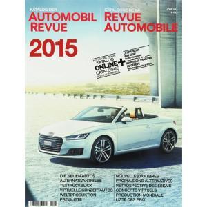 洋書:AUTOMOBIL REVUE 2015 (オートモービル・レビュー/ドイツ語版)|grease-shop