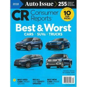 洋雑誌:Consumer Reports  : 2018年4月号(2018 Auto Issue)(米国版・コンシューマーリポート・オートイシュー)|grease-shop