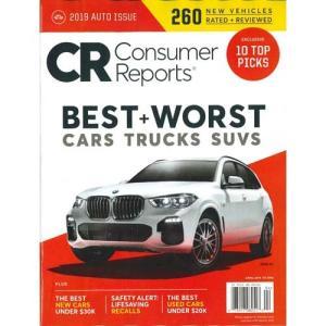 洋雑誌:Consumer Reports  : 2019年4月号(Auto Issue)(米国版・コンシューマーリポート)|grease-shop
