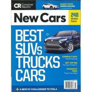 洋雑誌:Consumer Reports Special : New Cars (July 2019) (米国版・コンシューマーリポート別冊)【日付/時間指定・不可】 grease-shop