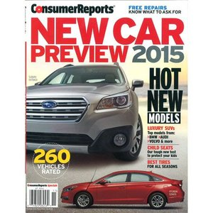 Consumer Reports Special : New Car Preview 2015 (米国版)|grease-shop
