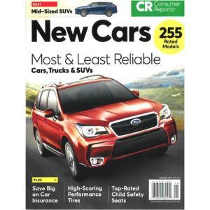 洋雑誌:Consumer Reports Special : New Cars (Jan 2017) (米国版・コンシューマーリポート別冊) grease-shop