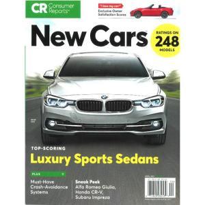 洋雑誌:Consumer Reports Special : New Cars (Apr 2017) (米国版・コンシューマーリポート別冊)|grease-shop