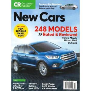 洋雑誌:Consumer Reports Special : New Cars (July 2017) (米国版・コンシューマーリポート別冊)|grease-shop