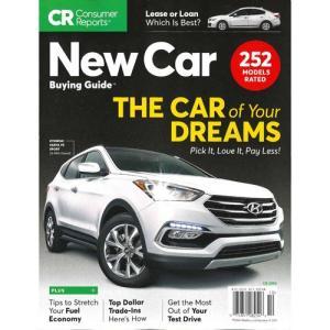 洋雑誌:Consumer Reports Special : New Car Buying Guide (Fall 2017) (米国版・コンシューマーリポート別冊)|grease-shop
