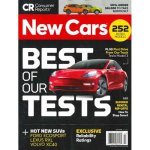 洋雑誌:Consumer Reports Special : New Cars (July 2018) (米国版・コンシューマーリポート別冊)|grease-shop