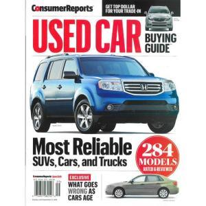 洋雑誌:Consumer Reports Special : Used Car Buyer's guide  September 2016 (米国版・コンシューマーリポート別冊)|grease-shop