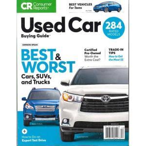 洋雑誌:Consumer Reports Special : Used Car Buyer's guide  Winter 2017 (米国版・コンシューマーリポート別冊)|grease-shop
