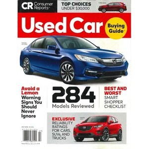 洋雑誌:Consumer Reports Special : Used Car Buying Guide (July 2018) (米国版・コンシューマーリポート別冊)|grease-shop