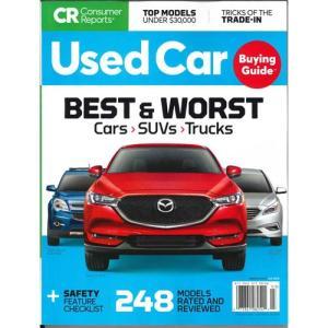 洋雑誌:Consumer Reports Special : Used Car (March 2019) (米国版・コンシューマーリポート別冊)|grease-shop
