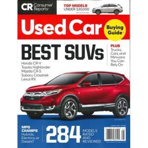 洋雑誌:Consumer Reports Special : Used Car (August 2019) (米国版・コンシューマーリポート別冊)【日付/時間指定・不可】 grease-shop