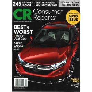 洋雑誌:Consumer Reports : 2017年4月号 - Auto Issue 2017 (米国版・コンシューマーリポート)|grease-shop