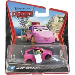 カーズ:マリー・エスゴカー (Mary Esgocar)|grease-shop