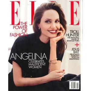 洋雑誌:Elle (US) No.409:2019年9月号 (米国版・エル)|grease-shop