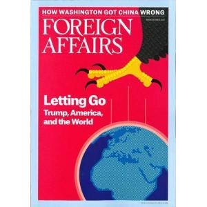 洋雑誌:Foreign Affairs 2018年3月/4月号 (米国版・フォーリン・アフェアーズ:Subscription版)|grease-shop