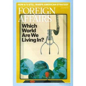 洋雑誌:Foreign Affairs 2018年7月/8月号 (米国版・フォーリン・アフェアーズ:Subscription版)|grease-shop