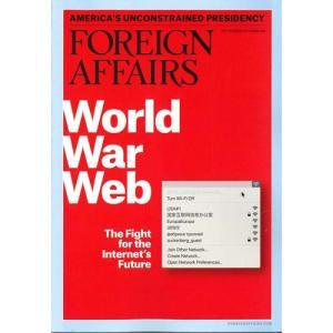 洋雑誌:Foreign Affairs 2018年9月/10月号 (米国版・フォーリン・アフェアーズ:Subscription版)|grease-shop