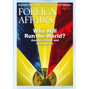洋雑誌:Foreign Affairs 2019年1月/2月号 (米国版・フォーリン・アフェアーズ:Subscription版)|grease-shop