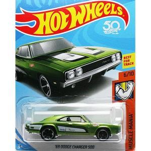 HotWheels Basic:1969 ダッヂ・チャージャー 500 (Dodge Charger 500)(グリーン)|grease-shop