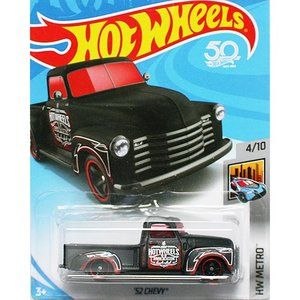 HotWheels Basic:1952 シェビー (Chevy)(ブラック)|grease-shop
