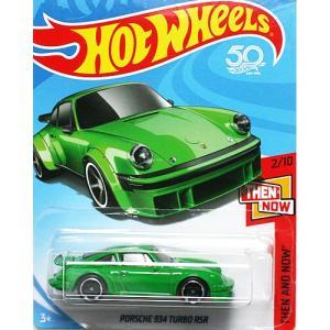 HotWheels Basic:ポルシェ・934ターボRSR (Porsche 934 Turbo RSR)(グリーン)|grease-shop