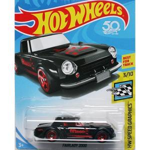 Hot Wheels Basic:フェアレディ・2000 (Fairlady 2000)(ブラック)|grease-shop