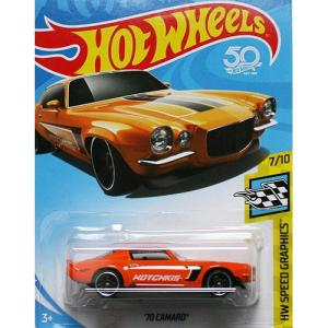Hot Wheels Basic:1970 カマロ (Camaro)(オレンジ)|grease-shop