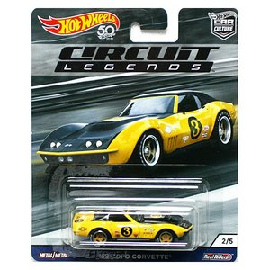 Hot Wheels Circuit Legends:1969 COPO Corvette (COPO・コルベット)(イエロー/ブラック)|grease-shop