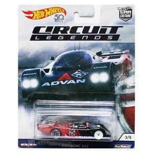 Hot Wheels Circuit Legends:Porsche 962 (ポルシェ・962)(ブラック/レッド)|grease-shop