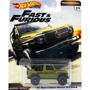 Hot Wheels Premium Fast & Furious:1991 メルセデスベンツ・Gク...