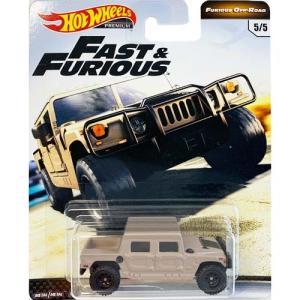 Hot Wheels Premium Fast & Furious:ハマー・H1(Hummer H1...