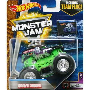 Hot Wheels Monster Jam 1/64:Grave Digger (グレイブ・ディガー)(ブラック/グリーン)|grease-shop