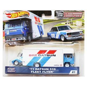 Hot Wheels Team Transport:1971 Datsun 510 & Fleet Flyer (ダットサン・510)(ホワイト/ブルー) grease-shop