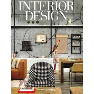 洋雑誌:Interior Design 2017年10月号 (米国版/インテリア・デザイン:Subscription版)|grease-shop