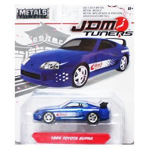 Jada Toys 1/64 : 1995 Toyota Supra (トヨタ・スープラ)(ブルー)|grease-shop