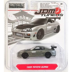 Jada Toys 1/64 : 1995 Toyota Supra (トヨタ・スープラ)(シルバー/ブラック)|grease-shop
