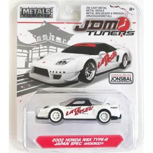 Jada Toys 1/64 : 2002 Honda NSX Type-R Japan Spec (ホンダ・NSX Type-R)(ホワイト/ブラック)|grease-shop