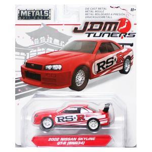 Jada Toys 1/64 : 2002 Nissan Skyline GT-R(R34) (ニッサン・スカイラインGT-R)(レッド/ホワイト)|grease-shop