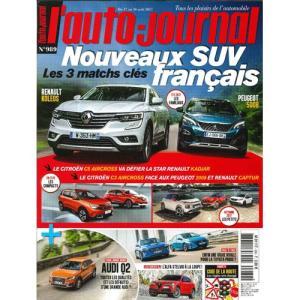 洋雑誌:L'Auto-Journal 2017年8月17日-30日号(フランス版/オート・ジャーナル)|grease-shop