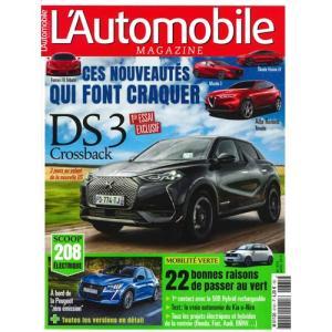 洋雑誌:L'Automobile 2019年4月号 (フランス版/オートモービル)【日付/時間指定・不可】 grease-shop