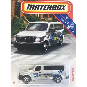 matchbox:ニッサン・NV・バン(Nissan NV Van)(シルバー)|grease-shop
