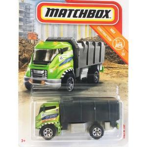 matchbox:Tilt N' Tip(グリーン/グレー)|grease-shop