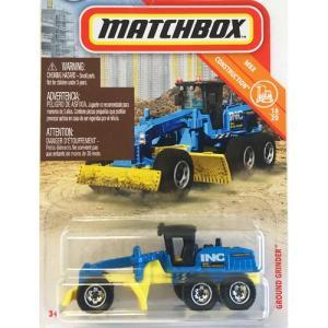 matchbox:グラウンド・グリンダー(Ground Grinder)(ブルー/イエロー)|grease-shop