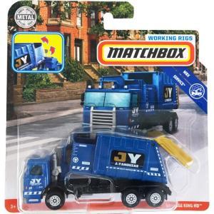 matchbox working rigs:ガーベージ・キング HD(Garbage King HD)(ブルー)|grease-shop