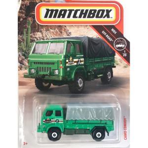 matchbox:カモ・コンボイ(Camo Convoy)(グリーン)|grease-shop
