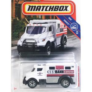 matchbox:MBX ・アーマード・トラック(MBX Armored Truck)(ホワイト)|grease-shop