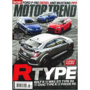 洋雑誌:Motor Trend 2018年8月号(米国版/モータートレンド)|grease-shop